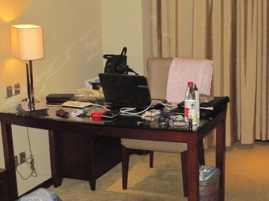 Yidu Jinling Grand Hotel : 办公桌