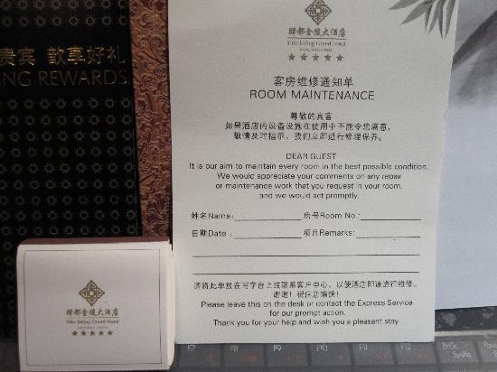 Yidu Jinling Grand Hotel : 驿都金陵大酒店证明