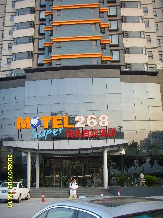 Motel 268 (Shanghai Yushan Road): 旋转 SSL24085