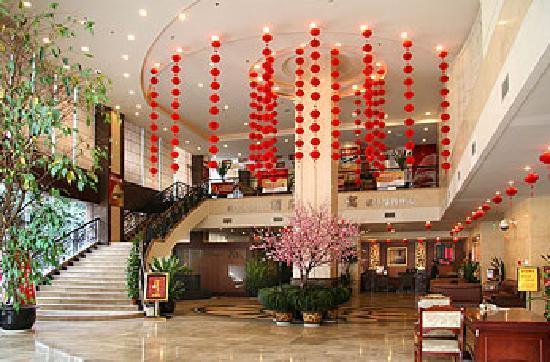 Bolianhui Hotel Chongqing Wanda Plaza : 酒店大厅