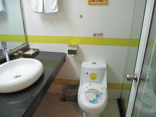 Hainan Civil Aviation Hotel: 可爱的厕所