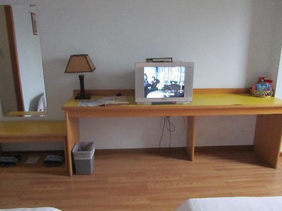 Hainan Civil Aviation Hotel: 电视