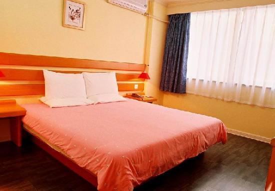 Home Inn (Shanghai Fudan)
