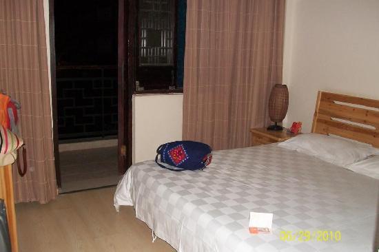 Yiren Old Town Hotel: 别具一格的房间设计 很紧凑