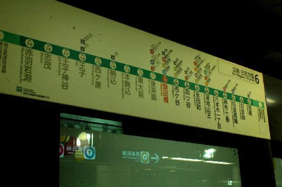 Koraku Garden Hotel: 地铁线路
