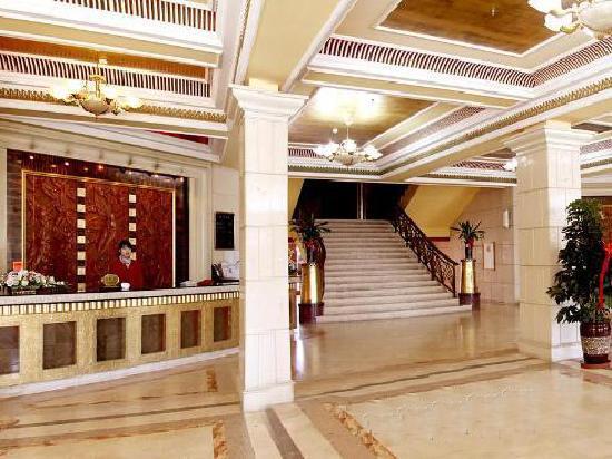Guoqi Grand Hotel
