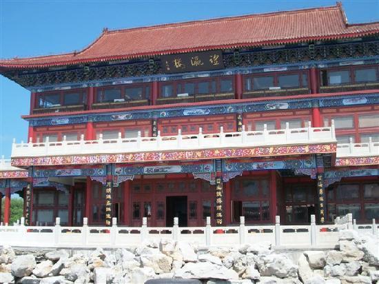 Baxian'guohai Scenic Resort