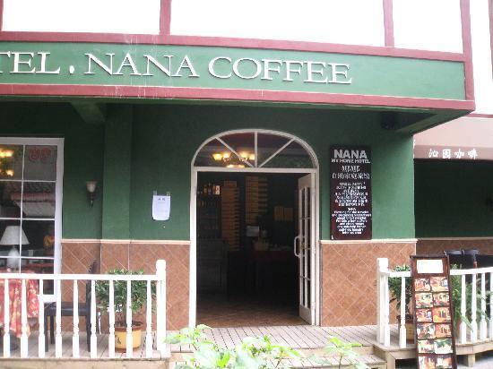 Nana Inn (Yangshuo West Street): 照片 088