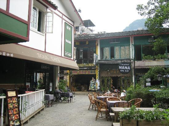Nana Inn (Yangshuo West Street): 照片 152