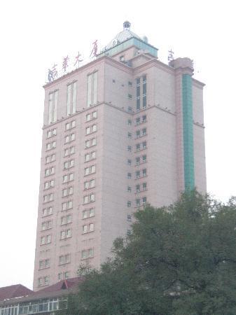 Ji Hua Hotel: 外景