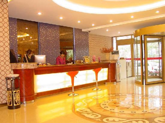 Feeling of Family Business Hotel (Qingdao International Seaview): 大堂