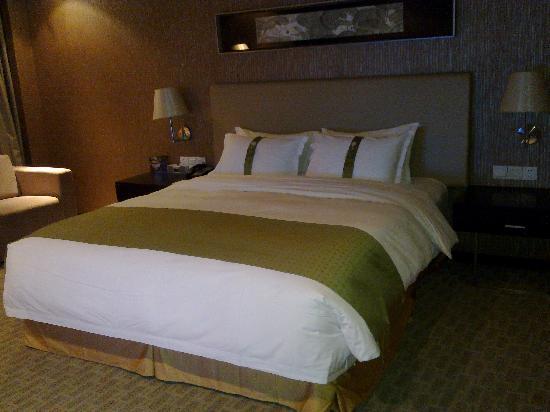 Holiday Inn Xi'an Greenland Century City: 舒服的床