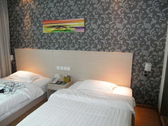 Jintone Hotel (Nanning Minzhu): 房间床照