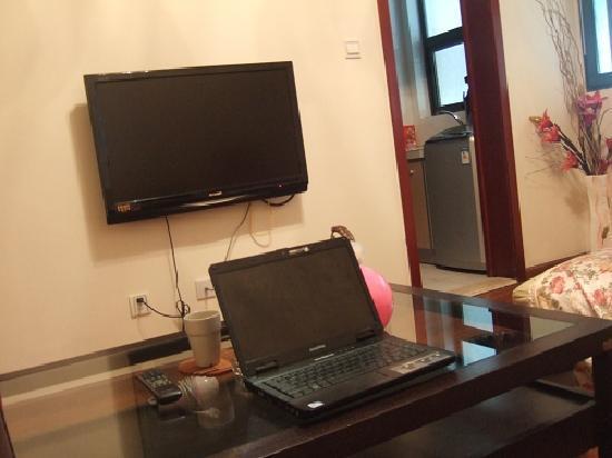 Love Chengdu Apartment Hotel Chengdu Wangfujing: 002