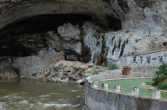 Natural Bridge of Xianggelila: DSC_5869