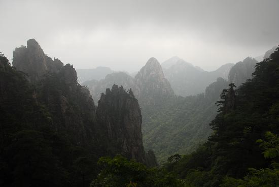 Huangshan UNESCO Global Geopark