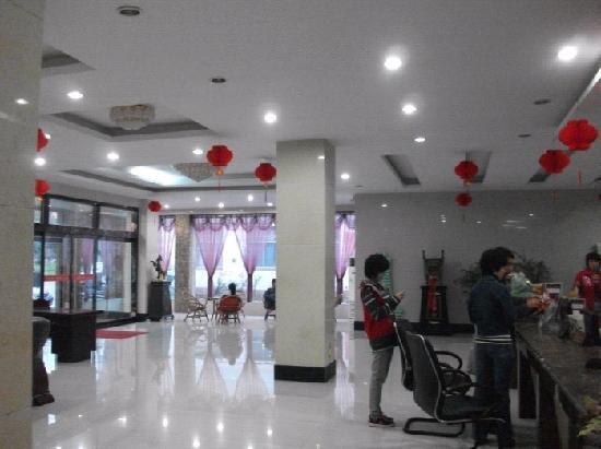 Tianfu Business Hotel: 酒店大堂