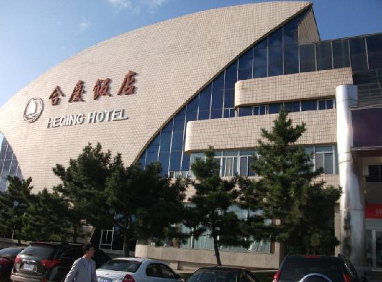 Heqing Hotel: 酒店外观
