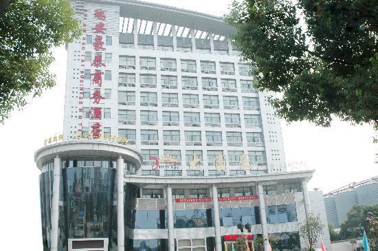 Ruian Haotai Business Hotel: 大楼外景