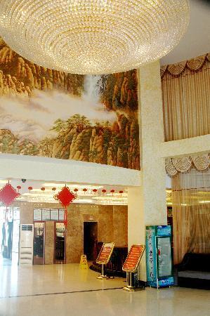 Ruian Haotai Business Hotel: 大堂