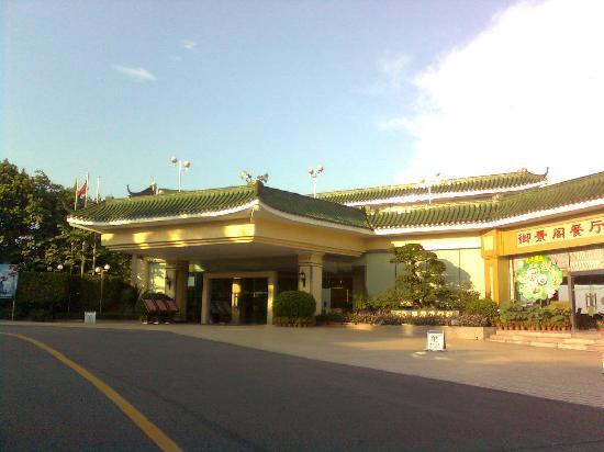 Lotus Hill Yuehai Hotel: 夕阳下的酒店