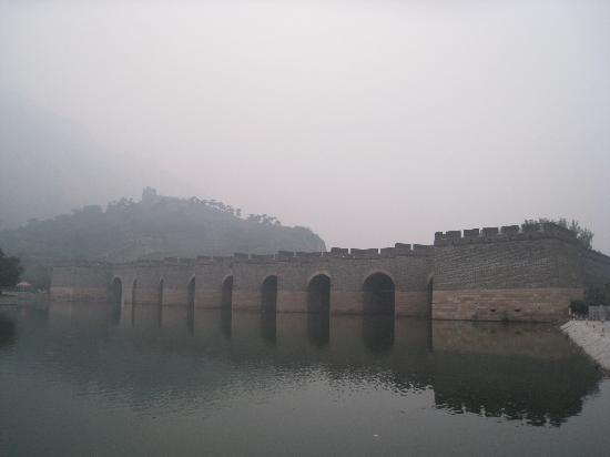 Suizhong County, China: 九门口近景,拍摄当日是有雾的傍晚