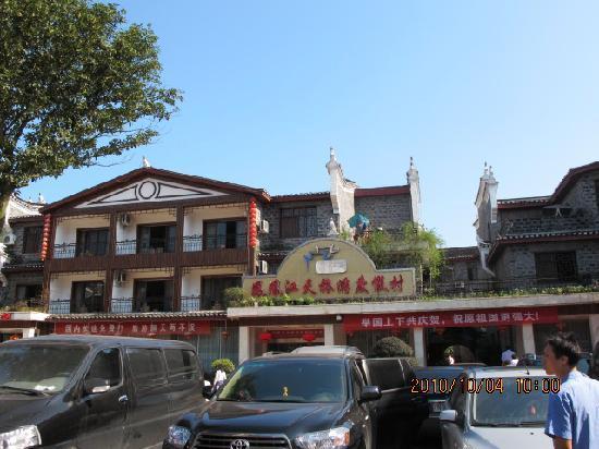 Phoenix Jiangtian Holiday Village : 早上的酒店门口