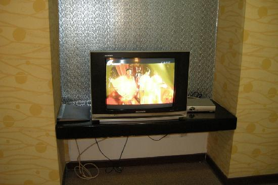 Vicco Inn (Taiyuan Jiefang Road): 电视