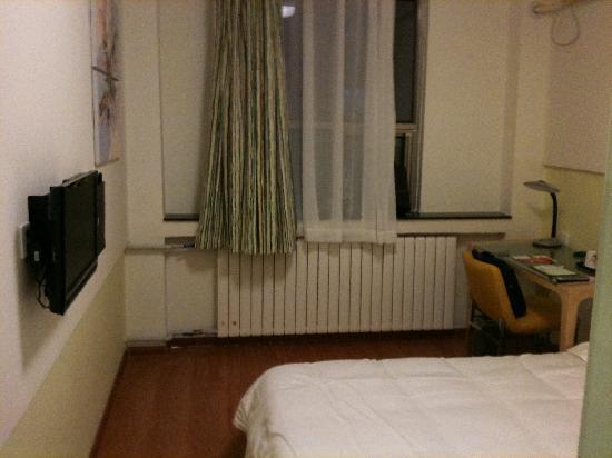 Yinzuo Jiayi Hotel Yantai South Avenue: 照片 001