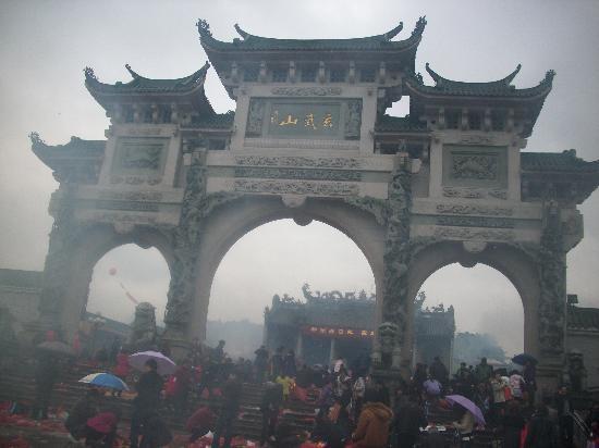 Lufeng, China: 门口