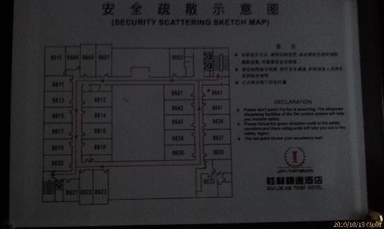 写真精通桂林大酒店枚