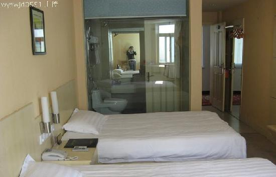 Wuyi Business Hotel
