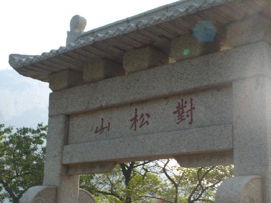 Bixia Pokwong Scenic Resort: SS851597