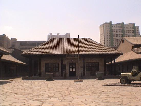 马步芳公馆