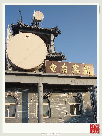 Taishan Diantai Hotel: 泰山之巅