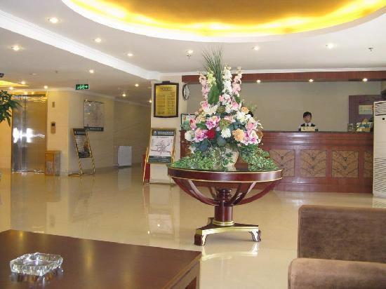 Green Tree Inn Beijing Anzhen National Stadium Business Hotel: 酒店大厅