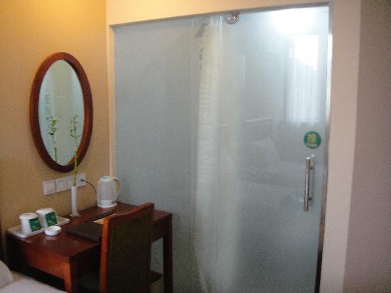 GreenTree Inn Shanghai Zhangjiang Business Hotel: 卫生间