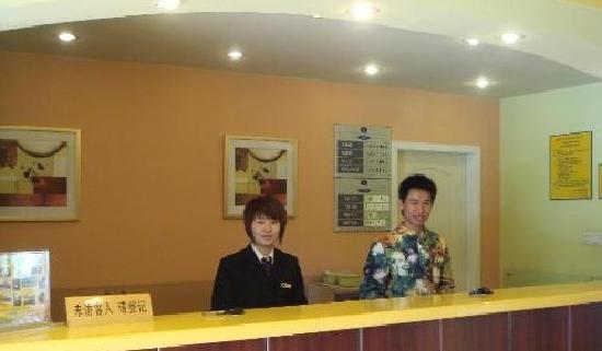 Home Inn (Suzhou Zhuhui)