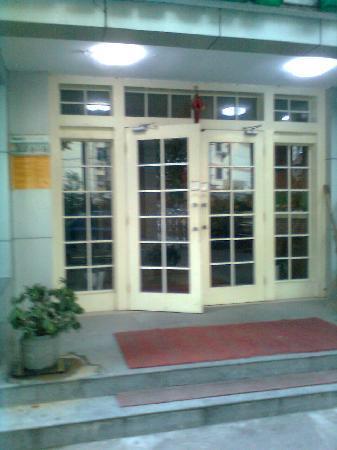 Smart Inn (Tielu North Street): 图像0485