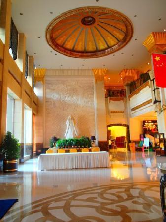 Inner Mongolia Hotel: 大堂~