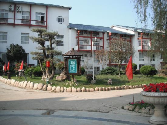 Liangzi Island Mengtianhu Resort