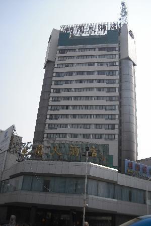 Taoyuan Hotel: 静候宾客