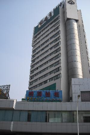 Taoyuan Hotel: 侧面