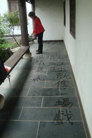 Qixia Temple of Guilin: 偶遇女施主大笔水狂书