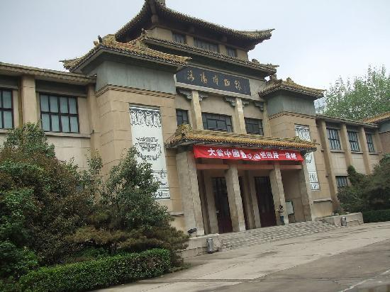 Luoyang Museum : 洛阳博物馆2