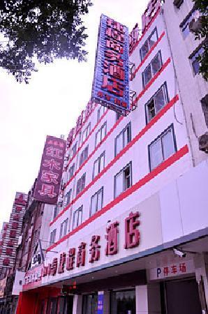 Jiecheng Business Hotel