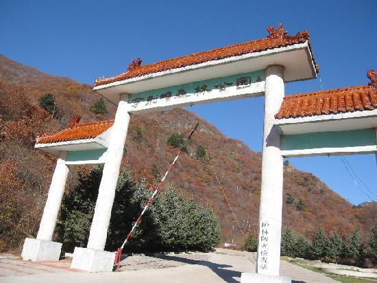 Longhua County, China: 茅荆坝