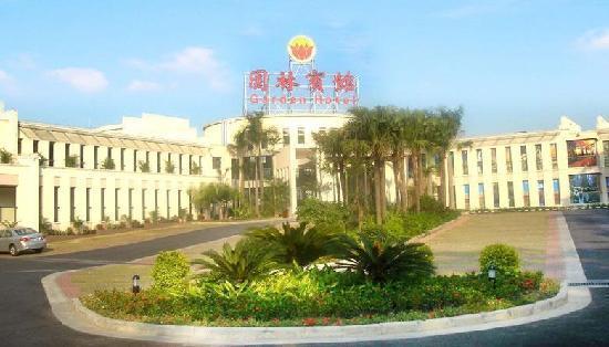 Da Gang Garden Hotel: 酒店商务楼外景
