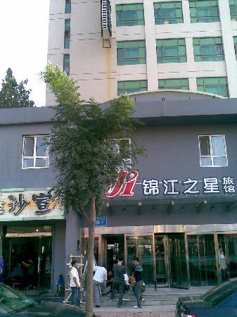 Jinjiang Inn Jinan Jiefang East Road