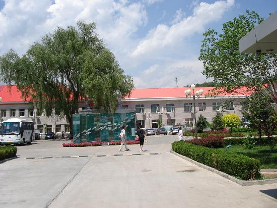 Beijng Military Region Chengde Rest Home